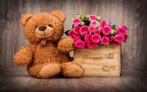 Цветочный Рай - магазины цветов и подарков