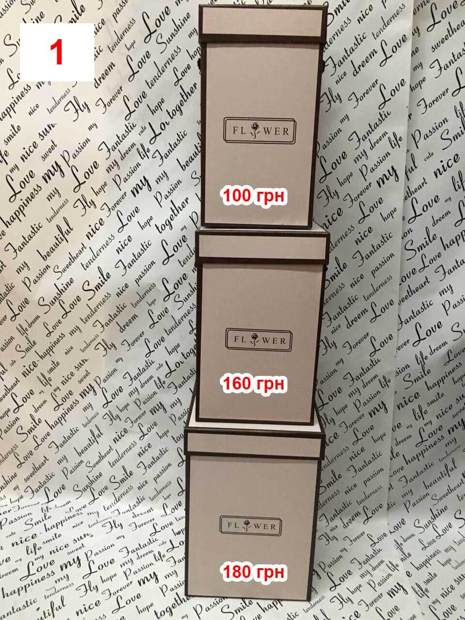 коробка-прямоугольная-1