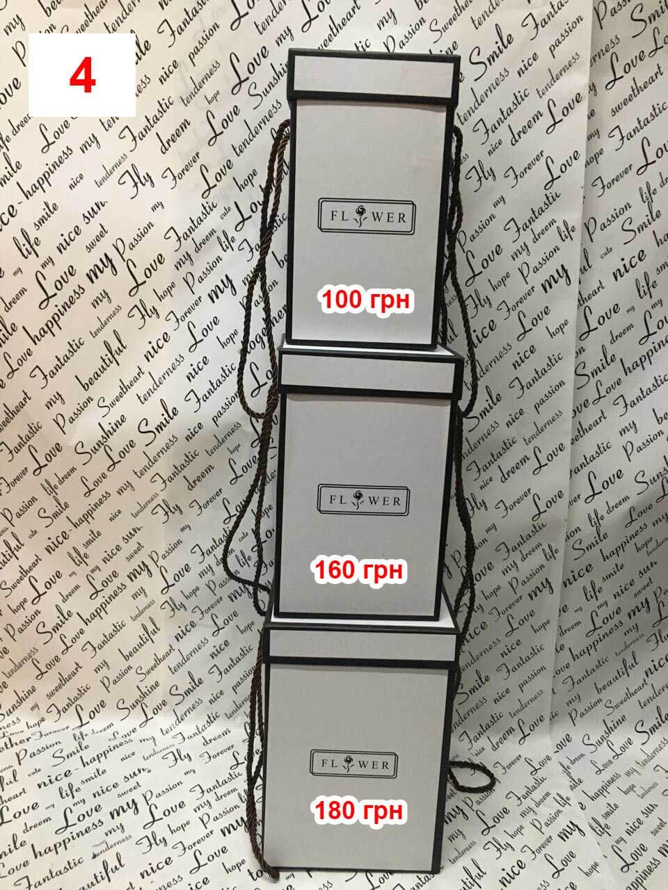 коробка-прямоугольная-4